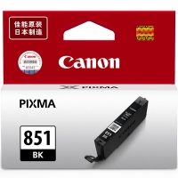 佳能(Canon) CLI-851BK 黑色墨盒 (适用IP7280/MX728/928/IX6780/6880/MG6380/MG5480)