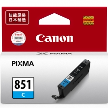 佳能(Canon) CLI-851C 青色墨盒 (适用MX928、MG6400、iP7280、iX6880)