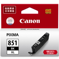 佳能(Canon) CLI-851XL BK 黑色墨盒 (适用MX928、MG6400、iP7280、iX6880)