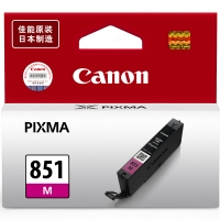 佳能(Canon) CLI-851 墨盒 四色一套 (适用IP7280/MX728/928/IX6780/6880/MG6380/MG5480)